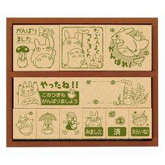 Amazon.co.jp: ビバリー スタンプ となりのトトロ 木製ごほうびスタンプ2 SG-128: 文房具・オフィス用品