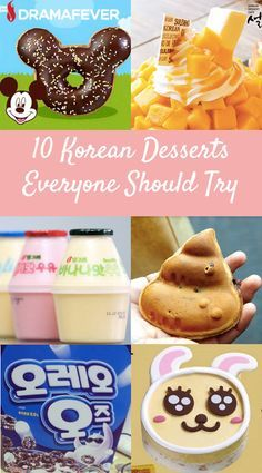 10 Delicious desserts that only exist In Korea Here we have the top 10 desserts that only exist in Korea. There are traditional and contemporary Korean desserts as well as American desserts that have turned Korean. Top 10 Desserts, Delicious Desserts, Korean Dishes, Korean Food, Living In Korea, K Food, American Desserts, South Korea Travel, Asia Travel