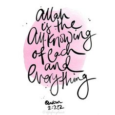 lifeofmyheart (Marryam Lum) on Instagram quran inspiration