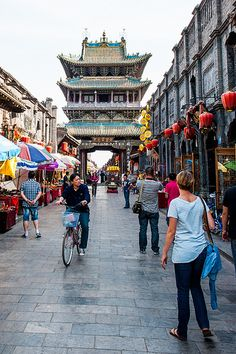 Pingyao: China Ancient Town