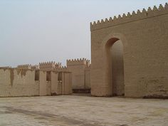 Babylon, Iraq   - Explore the World with Travel Nerd Nici, one Country at a Time. http://TravelNerdNici.com