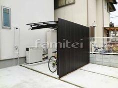 サイクルポート 側面格子材 in 2020 My House, Garage Doors, Bicycle, Woodworking, Exterior, Outdoor Decor, Home Decor, House Design, Houses