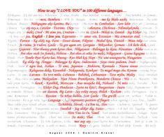 Short I Love You Quotes | finished work! friendship tattoo. march 30 2008 in my tattoo work by ...