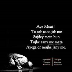 Imam Ali Quotes, Allah Quotes, Hindi Quotes, Islamic Quotes, Quotations, Qoutes, Love In Islam, Allah Love, Value Quotes