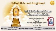 Satlok is such an immortal world where the light of the body of a swan soul is like 16 suns but there is no heat in it. Satlok Amarlok, the world of the full God, never dies there. For more information, see Sadhana TV at pm Believe In God Quotes, Quotes About God, Advantages Of Education, Dev Ji, Allah God, Wednesday Wisdom, Mothers Day Quotes, God Pictures, Books To Read Online