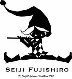 藤城清治(Seiji Fujishiro)