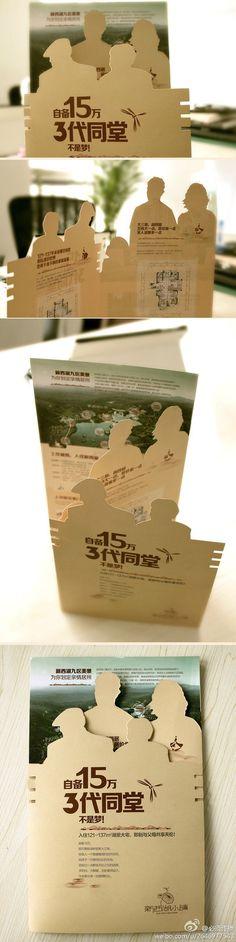 Brochure Design: