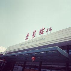 Dongguan, China in 广东