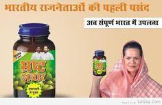 Bharast Achaar