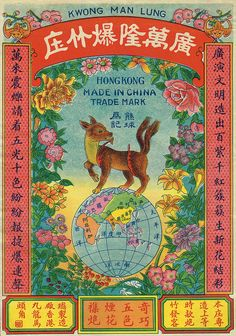 Vintage Graphic Design, Graphic Design Posters, Illustration Design Graphique, Illustration Art, Vintage Labels, Vintage Posters, Vintage Fireworks, Posters Conception Graphique, Chinese Posters
