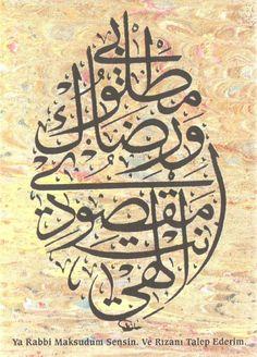 60 Islamic Art Calligraphy Ideas Islamic Art Calligraphy Islamic Art Islamic Calligraphy