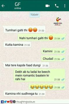 24 Ideas Couple Quotes For Him Funny Text Messages For 2019 Funny School Jokes, Funny Jokes In Hindi, Best Funny Jokes, Funny Jokes For Adults, Crazy Funny Memes, Really Funny Memes, Funny Facts, Funny Chat, Hilarious