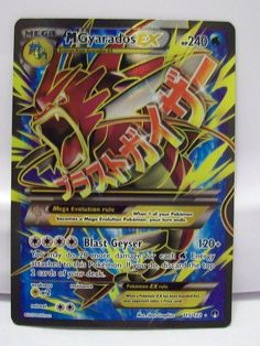 MEGA GYARADOS EX Full Art Holo 115/122 XY Breakpoint NM Pokemon Card ULTRA RARE