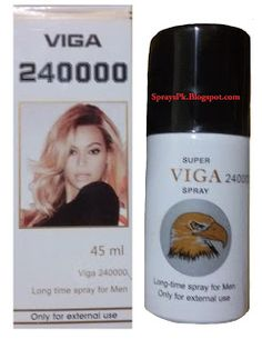 Viagra spray price