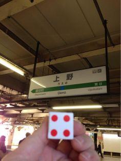 乗り換え\(^o^)/