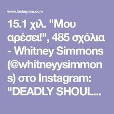 """15.1 χιλ. """"Μου αρέσει!"""", 485 σχόλια - Whitney Simmons (@whitneyysimmons) στο Instagram: """"DEADLY SHOULDER COMBO 💀😅 I put these 3 exercises together for a tri-set that KILLED me, I'm…"""""""