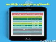 Tamil Proverbs தமிழ் பழமொழிகள்  Android App - playslack.com ,  * Daily a proverb makes you to be an ideal person of the society!* Because Tamil Proverbs are the short form of popular sayings, usually of unknown and an ancient origin. * We intend to spread these useful thoughts i.e. Tamil Proverbs to enhance the value of humanity and to widen the significance of tamil language.* In our app, notably you can share the tamil proverbs in tamil version to other social media networks like Google…
