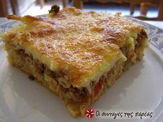 Carne Picada, Greek Recipes, Lasagna, Good Food, Food And Drink, Vegetarian, Pasta, Baking, Ethnic Recipes