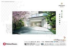 実績: プレミスト新宿山吹   2015年度 実績   株式会社サクシード