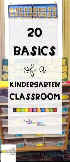 20 Basics of a Kindergarten Classroom