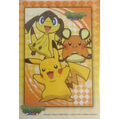 Pokemon Center 2014 Pikachu Raichu Helioptile 150 Piece Mini Puzzle