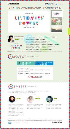 http://www.j-wave.co.jp/lpp/
