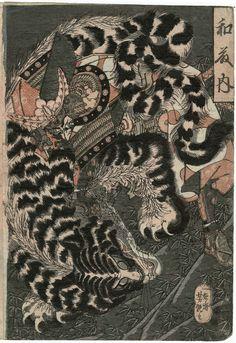 Artist: Utagawa Yoshitsuya Title:Watônai Date:Japanese, Edo period Japanese Drawings, Japanese Tattoo Art, Japanese Painting, Japanese Prints, Japanese Tiger, Japanese Warrior, Samurai, Japan Art, Museum Of Fine Arts