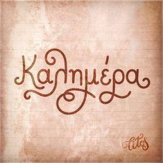 #kalimera #greek #lettering #calligraphy #greeklettering #greekletters #titos #art #titosart #greekcalligraphy #font #greekfont #word #greekwords #letteringdesign #design #greek #letteringart #logodesing #retro #retrostyle #vintage #retrofont #