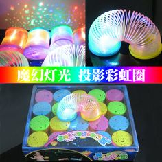 Hot 2017 Newest Novelty & Gag Toys Flash Projection Rainbow Circle Early Educational Light Up Toys Children Birthday Gifts