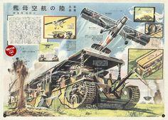 Ground Aircraft carrier Art by Shigeru Komatsuzaki