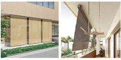 LIXIL | ニュースリリース | 春の紫外線対策や夏の熱中症対策・省エネに最適な日射遮蔽商品 外付スクリーン「スタイルシェード」をリニューアル ~ リフォームでも新築でも。パッシブファーストな家づくりをお手伝いする省エネ商品 ~ House Landscape, Doors, Architecture, Arquitetura, Architecture Design, Gate