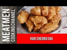 Har Cheong Gai aka 虾酱鸡 (Prawn Paste Chicken) - YouTube