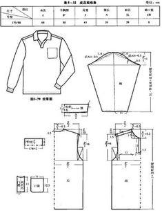 ★남성상의★ 긴팔 폴로 셔츠 패턴 & 패턴을 활용한 터틀넥 티셔츠 : 네이버 블로그