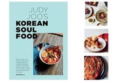 Eat Your Books, Cooking Tips, Cooking Recipes, Dutch Oven, Soul Food, Korean, Fun Ideas, Giveaways, Fun Stuff