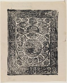 [Untitled], One of 274 Vintage Photographs, late 19th-early 20th century. Printed ink on paper, 9 13/16 x 8 1/16 in. (25 x 20.5 cm). Brooklyn Museum, Purchase gift of Leona Soudavar in memory of Ahmad Soudavar, 1997.3.180 (Photo: Brooklyn Museum, 1997.3.180_IMLS_PS3.jpg)