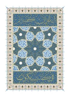 Standard Version: Mamluk & Ikhanid Inspired Holy Quran with English Translation (Only Part Quran With English Translation, Arabic Text, Heritage Crafts, Islamic World, Gold Ink, Prophet Muhammad, Holy Quran, Islam Quran, Sufi