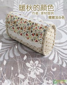 Lovely bag - the tutorial isn't in English and Google wasn't able to translate it, but there are quite a few pictures ...