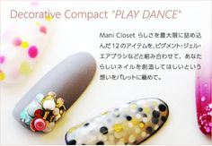 Decoretive compact PLAY DANCE《メール便でも可》 - ジェルネイル用品の通販サイト[nail for all]