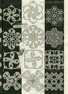Russian crochet magazine