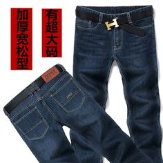 43.68$  Buy now - http://aliho6.worldwells.pw/go.php?t=32515079886 - Free shipping autumn and winter plus size pants loose straight jeans male men's clothing thickening long trousers