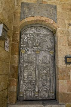OLD CITY OF JERUSALEM - The entrance to the Kabbalistic Yeshiva, Hurva Square in the Jewish Quarter