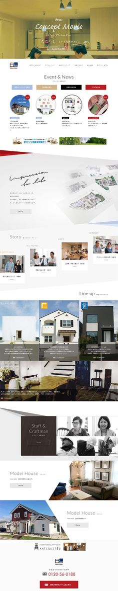 beus【不動産関連】のLPデザイン。WEBデザイナーさん必見!ランディングページのデザイン参考に(シンプル系)