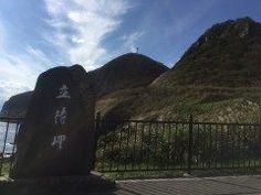 先日の函館出張の際に父の墓参りの帰りに10年以上ぶりに立ち寄りましたー 立待岬天気も良く風が気持ち良かったです  tags[北海道]