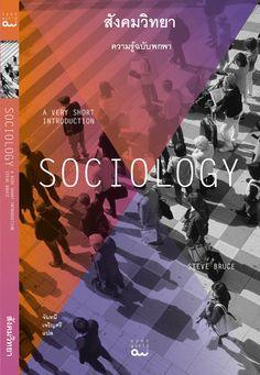 สังคมวิทยา: ความรู้ฉบับพกพา (Sociology: A Very Short Introduction) Steve Bruce เขียน || จันทนี เจริญศรี แปล จัดพิมพ์โดย openworlds (2559) ดูรายละเอียดเพิ่มเติมที่ socanth.tu.ac.th/outreach/publication/chantanee-trans-2559/ Steve Bruce, Book Journal, Sociology, Projects To Try, Public, Artwork, Books, Poster, Work Of Art