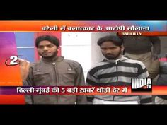 TV BREAKING NEWS 5 Khabarein UP-Punjab Ki (03/2/2013) - http://tvnews.me/5-khabarein-up-punjab-ki-0322013/