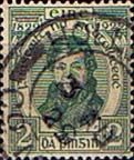 Postage Stamps of Eire Ireland 1929 Catholic Emancipation SG 83 Daniel O'Connel Scott 80 Other Irish Stamps For Sale Take a Look