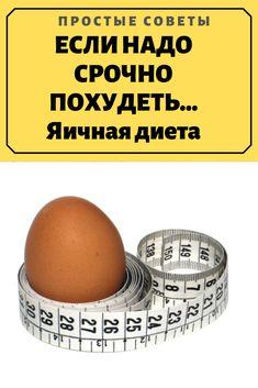 Vegetable Stew, Mediterranean Diet, Health Fitness, Breakfast, Beauty, Food, Health, Morning Coffee, Meals