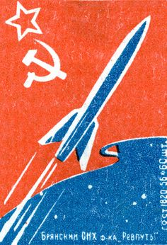USSR Soviet Union Space Exploration Program Art Propaganda Poster Matchbox СССР Советский Союз Космос Плакат Спички