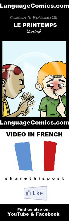 Practice your pronunciation and learn with this episode and many more… Spanish 1, Spanish Class, How To Speak Spanish, Learn Spanish, French Teacher, French Class, Spanish Teacher, Love French, Learn French