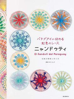 Paraguay ñandutí bordado encaje japonés arte libro